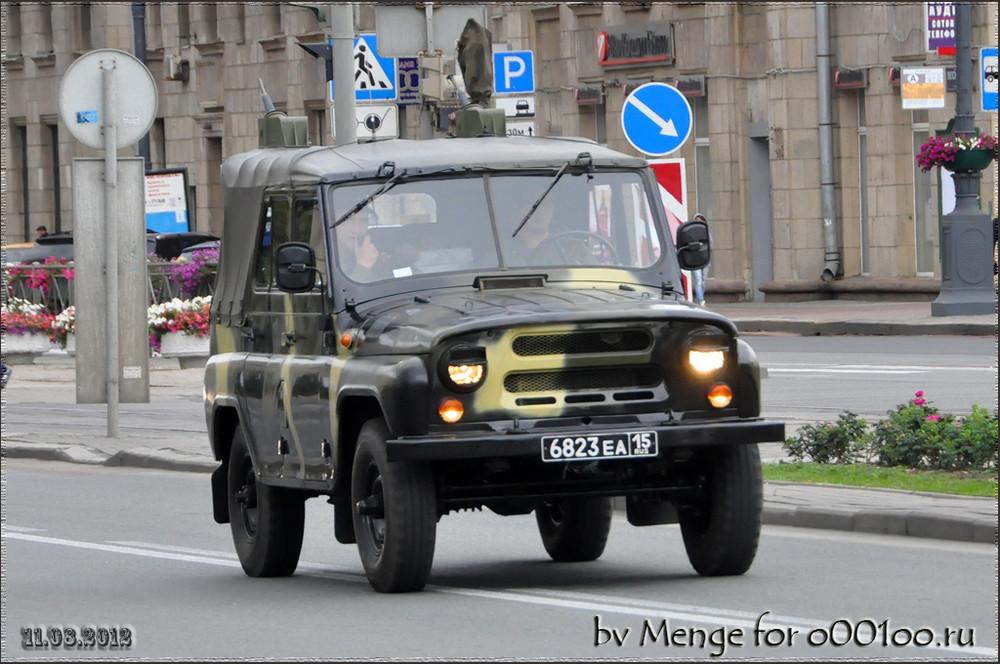 можно ли фотографировать военные номера в украине приглашение день рождения